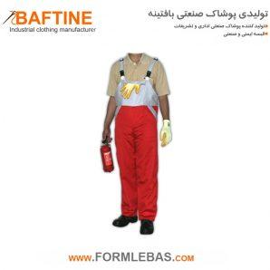 لباس کار دوبنده LBD05