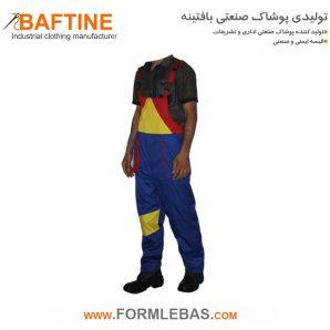 لباس کار دوبنده LBD07