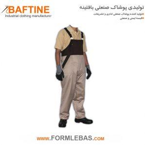 لباس کار دوبنده LBD09
