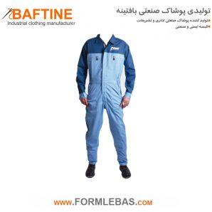 لباس کار یکسره LBE11