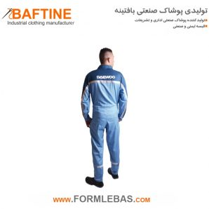 لباس کار یکسره LBE12