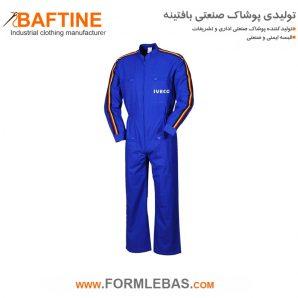 لباس کار یکسره LBE02