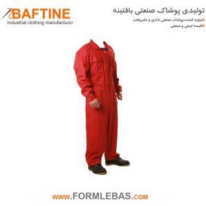 لباس کار یکسره LBE04