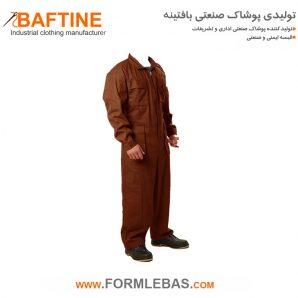 لباس کار یکسره LBE07