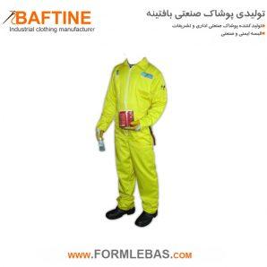 لباس کار یکسره LBE08