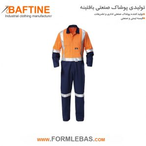 لباس کار یکسره LBE09