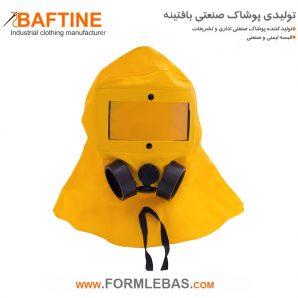 ماسک تنفسی MSK01
