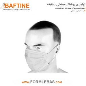 ماسک تنفسی MSK12