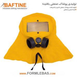 ماسک تنفسی MSK02