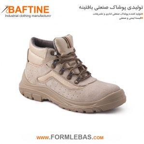 کفش ایمنی KFE010