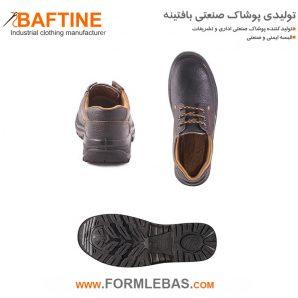 کفش ایمنی KFE004