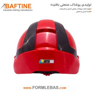 کلاه کار ایمنی KLE10