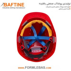 کلاه کار ایمنی KLE11