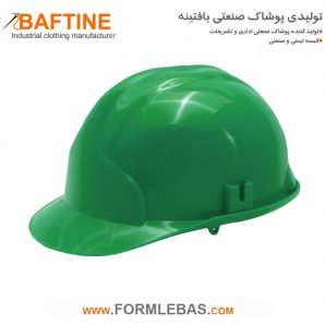 کلاه کار ایمنی KLE03