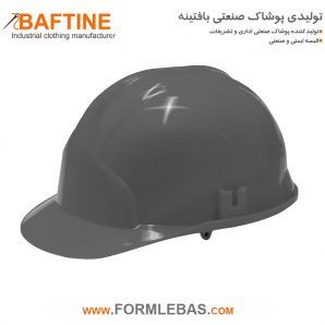 کلاه کار ایمنی KLE04