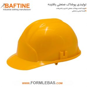 کلاه کار ایمنی KLE05