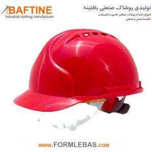 کلاه کار ایمنی KLE06