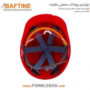 کلاه کار ایمنی KLE08