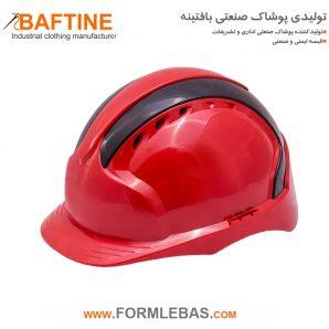 کلاه کار ایمنی KLE09