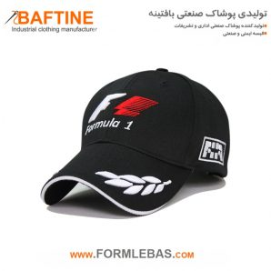 کلاه تبلیغاتی HTG01