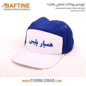 کلاه تبلیغاتی HTG03