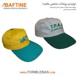 کلاه تبلیغاتی HTG04