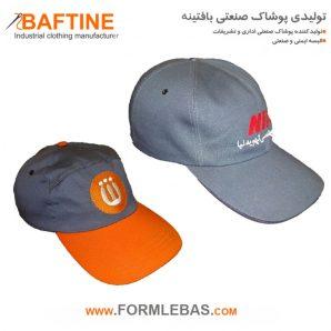 کلاه تبلیغاتی HTG05