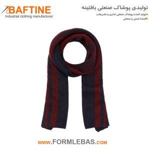 شال گردن زمستانی SHA12