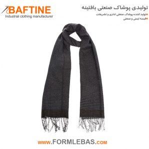 شال گردن زمستانی SHA04