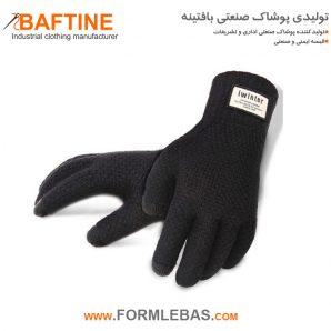 دستکش زمستانی DSZ04