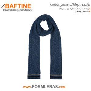 شال گردن زمستانی SHA05