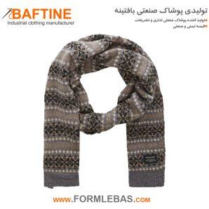 شال گردن زمستانی SHA06