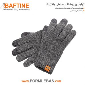 دستکش زمستانی DSZ06