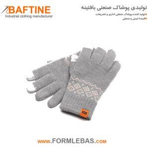 دستکش زمستانی DSZ07