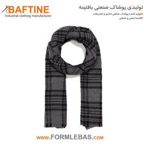 شال گردن زمستانی SHA08