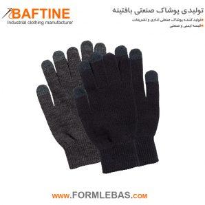 دستکش زمستانی DSZ08