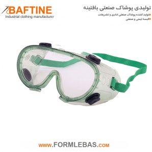 عینک ایمنی EKN44