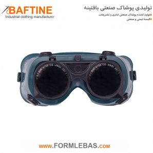 عینک ایمنی EKN09