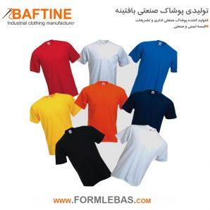 تی شرت پنبه ای TPN01
