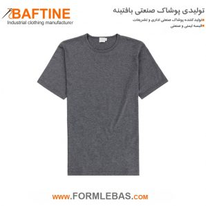 تی شرت نخی TST01