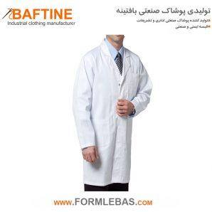 روپوش پزشکی RPZ01