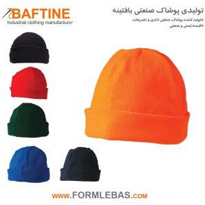 کلاه زمستانی HTZ11