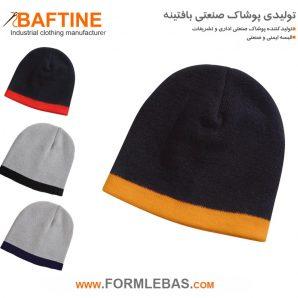 کلاه زمستانی HTZ07