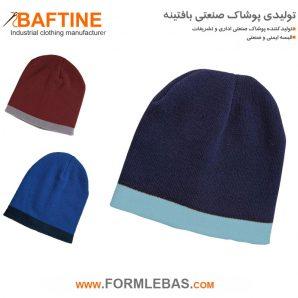 کلاه زمستانی HTZ08