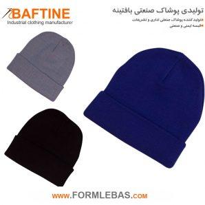 کلاه زمستانی HTZ09