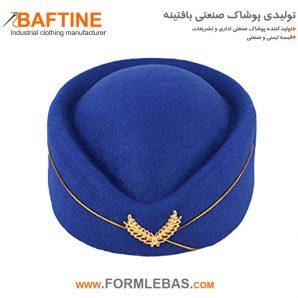 کلاه صندوقدار KLB11