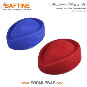 کلاه صندوقدار KLB05