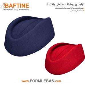 کلاه صندوقدار KLB06