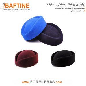 کلاه صندوقدار KLB08