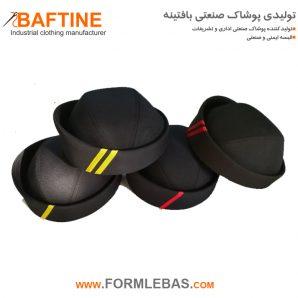 کلاه مهمانداری HTK01